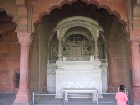 Mughal Emperor's Throne
